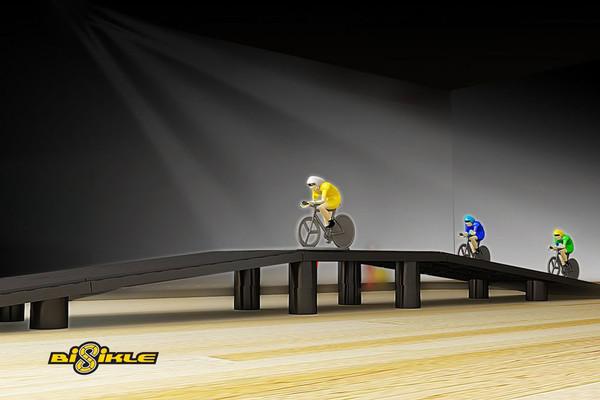 Bisikle