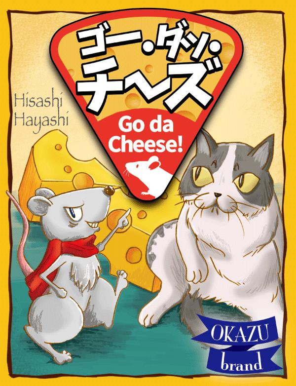 Go Da Cheese, vous reprendrez bien une portion d'Hayashi ?