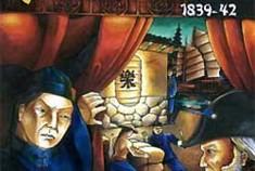 Opiumkrieg 1839-42