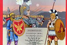 The Great Battles of Alexander