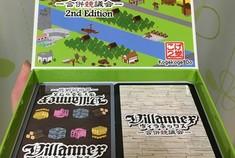 Villannex