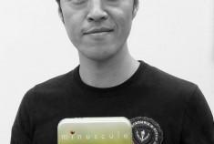 Juhwa Lee et son jeu