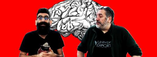 Pré-débat de l'intelligence : le jeu - élément culturel, commercial, artistique ?