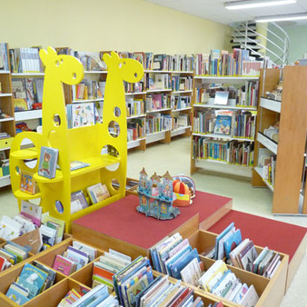 bibliotheque d'Ifs