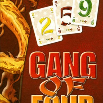 Gang Of Four Edition 2005