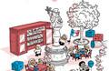 """Festival """"Paris Joue"""" : sous les pavés, les boites !"""