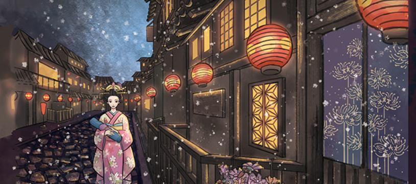 Le Père Noël est une geisha