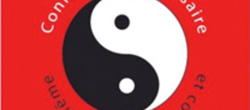 Zhi ji Zhi bi, 30 points dans ta tête, mais entre amis