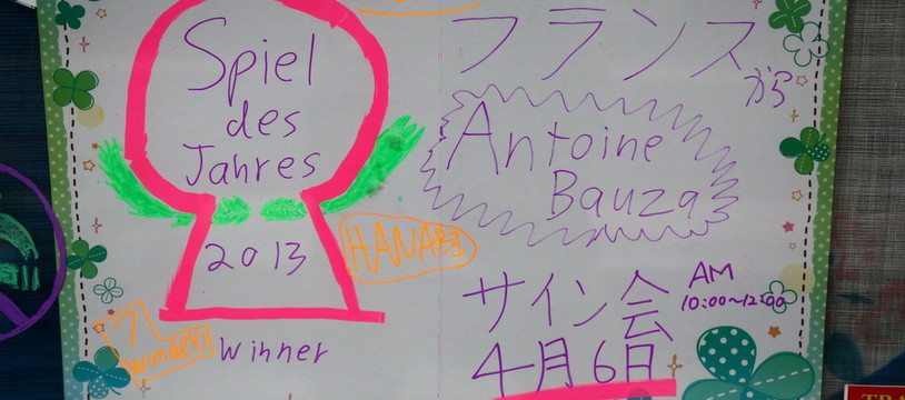 Antoine, de la rencontre, ou comment les cerisiers en fleurs font rêver les pyramides
