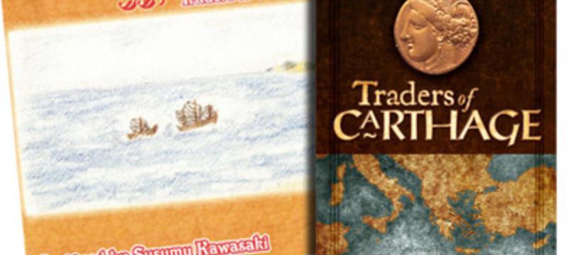 Du commerce à la japonaise