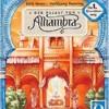 Alhambra : 1 - La Faveur du Vizir