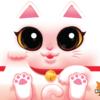 Soirée Kitty Paw & Jeux de Société