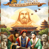 Marco Polo II - Au service du Khan
