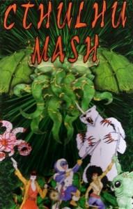 Cthulhu Mash