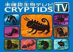Cryptids TV