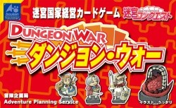 Dungeon war