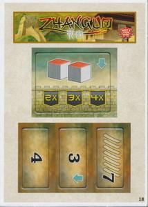 """ZhanGuo - Extension """"Brettspiel Adventskalender 2015"""""""