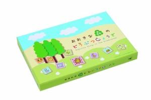 Shogi des animaux de la grande forêt (dobutsu shogi - grand plateau)