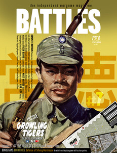 Growling tigers, the battle for Changde, 1943