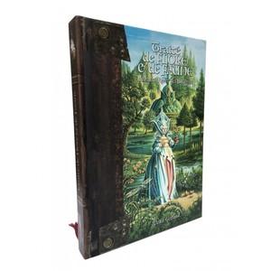 Rêve de Dragon : Traité de Flore et de Faune