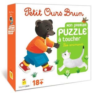 Petit Ours Brun - Mon premier puzzle à toucher - les animaux