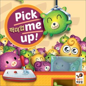 Pick me Up !