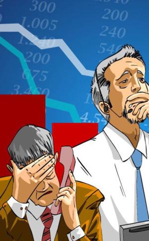 Chicago Stock exchange c'est du Pak et c'est dispo