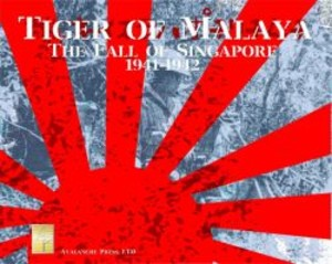 Tiger of Malaya