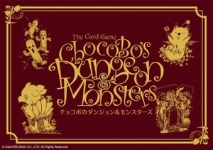 Chocobo's Dungeons & Monsters