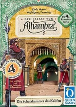 Alhambra : 4 - La Chambre du Trésor