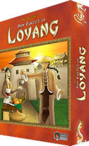 Aux Portes de Loyang