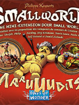 Small World : Maauuudits !