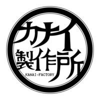 Kanai Factory